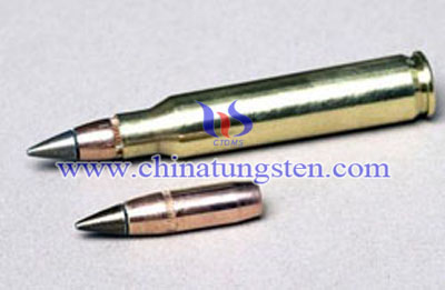 tungsten alloy for MBT70 NBC system