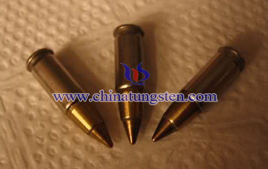 bunched tungsten wire armour-piercing bullet image