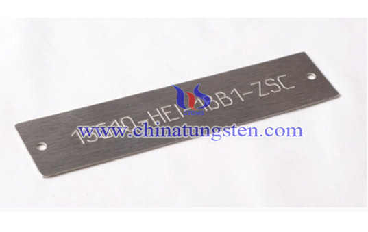 engraved tungsten tag image