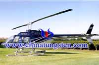 نگستن alloy counterweight for aircrafts  helicopters