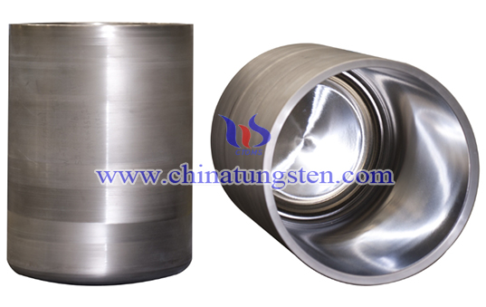 military tungsten alloy crucible image