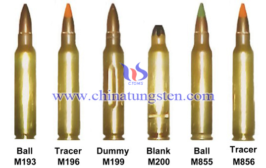 military tungsten alloy parts image