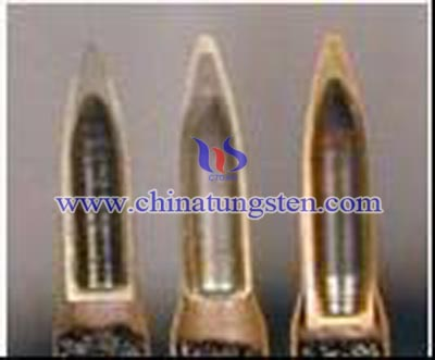 نگستن alloy armor piercing bullets