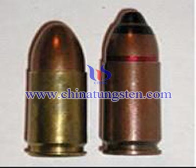 tungsten alloy armor piercing projectile