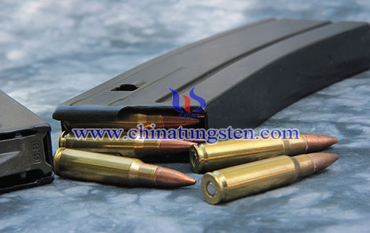 tungsten alloy armour-piercing bullet module image
