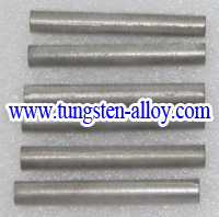 tungsten alloy blank rod