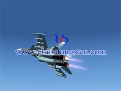 tungsten alloys flying carrier