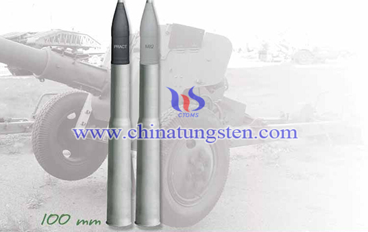 tungsten alloy fragmentation projectile image