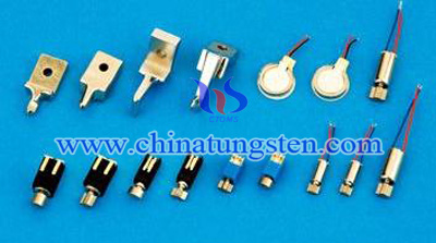 tungsten heavy alloy vibrator