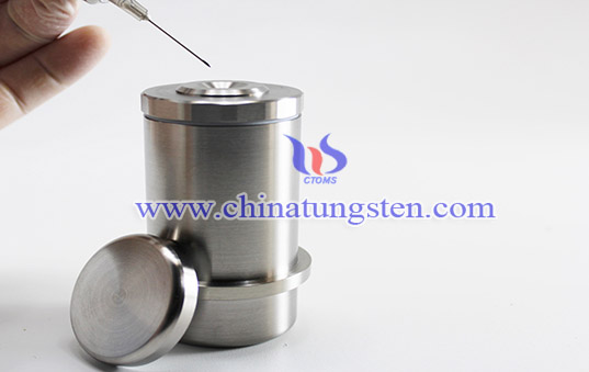 tungsten alloy medical protective jar image