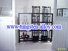 tungsten heavy alloy microelectronic