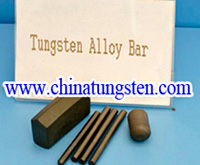 tungsten alloy material