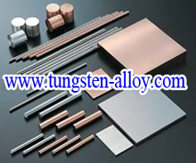 tungsten copper alloy electrode