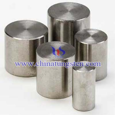 tungsten heavy metals