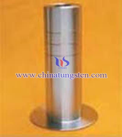tungsten stopper shields