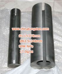 tungsten alloy radiation shielding-1