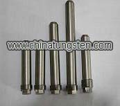 tungsten alloy radiation shielding-3